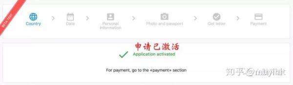 乌兹别克斯坦签签证怎么办理?(图16)