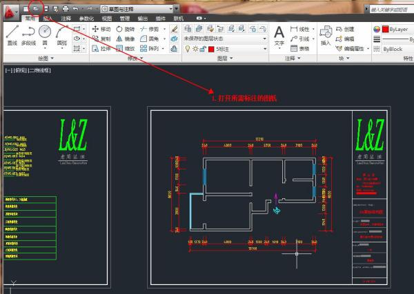 cad图纸在图纸上v图纸距离把图纸在软件轴测好看数字图片