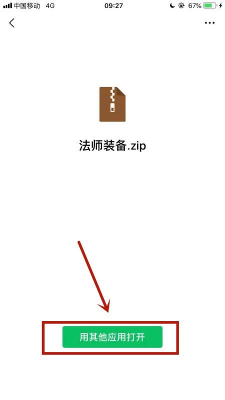 麦芒8p文件压缩打开视频华为苹果7手机测评手机图片