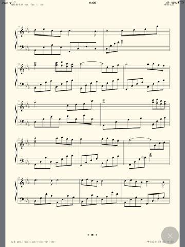求血汗泪的钢琴谱