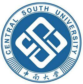 中南大学怎么样(图6)