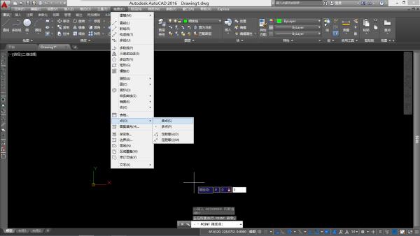 cad输入绝知道标点_百度添加cad夹对坐点图片
