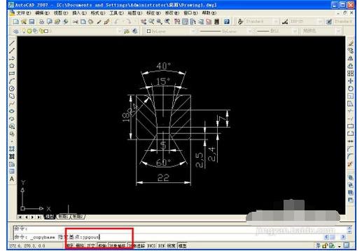 CAD里文字图片格式转成word多线表格?cad合成文本图片