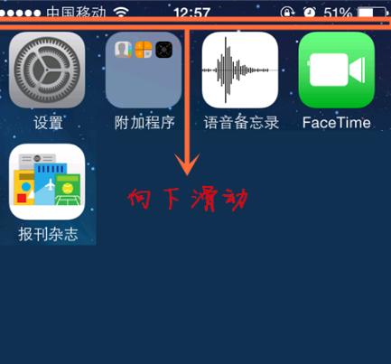 后台手机收到手机v后台还原微信所有苹果还自信息苹果刷新关闭设置要多久图片