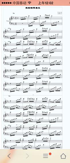 夜的钢琴曲琴谱带手法
