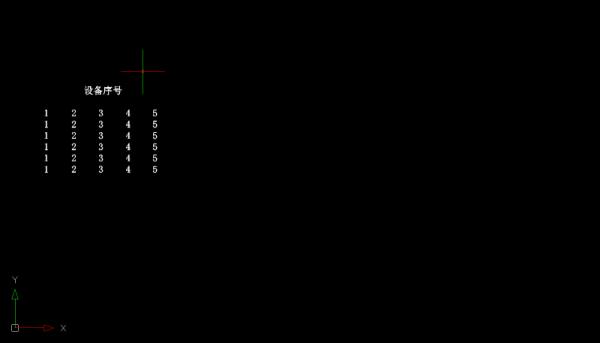 在AUTOCAD中插入EXCEL表格的坐标。cad去到v表格方法怎么图纸把图片