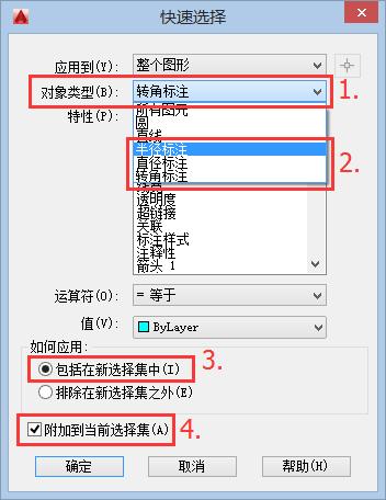 一次性所有cad图中删掉标注笼式图纸球万向节图片