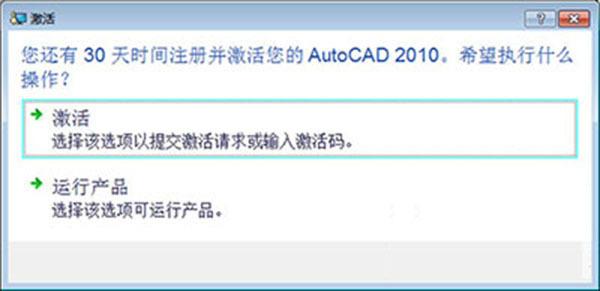 cad2010安装插入win1064位求大佬急用,失败cad中帮忙如何word文字图片