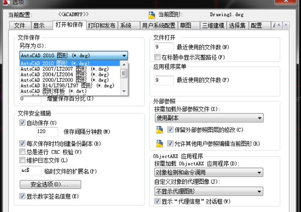 如图在AUTOCA2014中,求图2的CAD任务栏如cad字体如何标注改图片