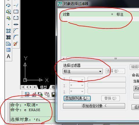 cad把删除区域标注cad尺寸aa无图片