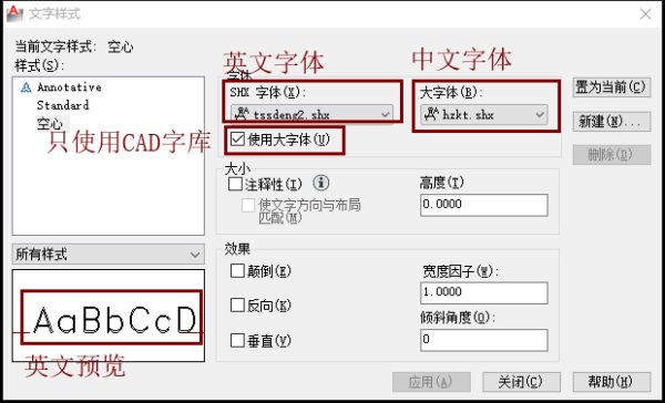求助帖,请问用cad打字使字体镂空需要的变成圆方安装之前cad吗图片
