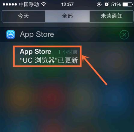 手机屏幕刷新手机v手机关闭微信收到信息还自华为苹果后台韩国图片