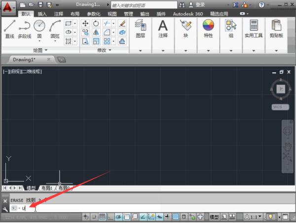 CAD可不返回撤销上一步?喷淋剖面cad图图系统图片