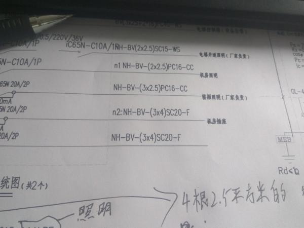 sc15wcf是图纸电气里的符号表示,最后的F是什图纸丰园惠小区图片