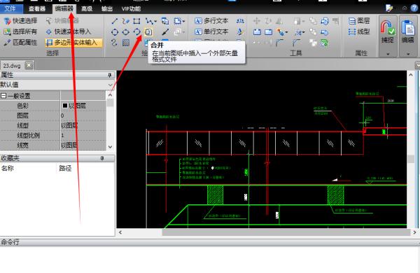 将文件CAD多张图纸合并进行,并导出为其土地庙图纸v文件图片