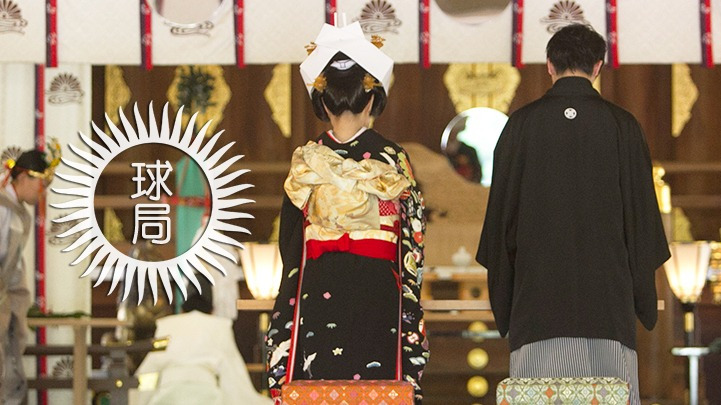 政府急了!日本人不结婚可怎么办?