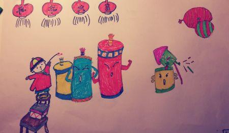 小学生手工制作春节绘本