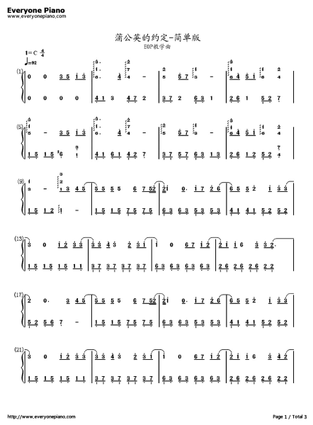 钢琴谱简谱左手的简谱,嗯,要那种上边是左手简谱的,下面对应的是右手