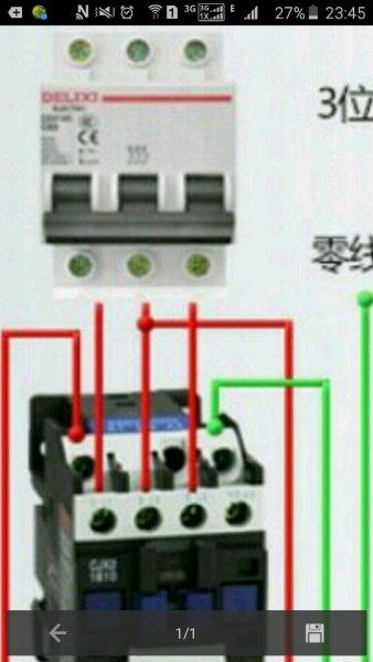 这个220伏的时控开关可以控制380伏的接触器吗?从接触