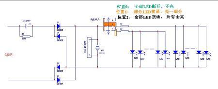 答:这是一种led小台灯的电路图,同久量led-658b折叠式触控台灯大同小