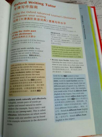 牛津高阶英汉�:)��(�X[_牛津高阶英汉双解词典能用中文查英文吗?能的话,怎么查?