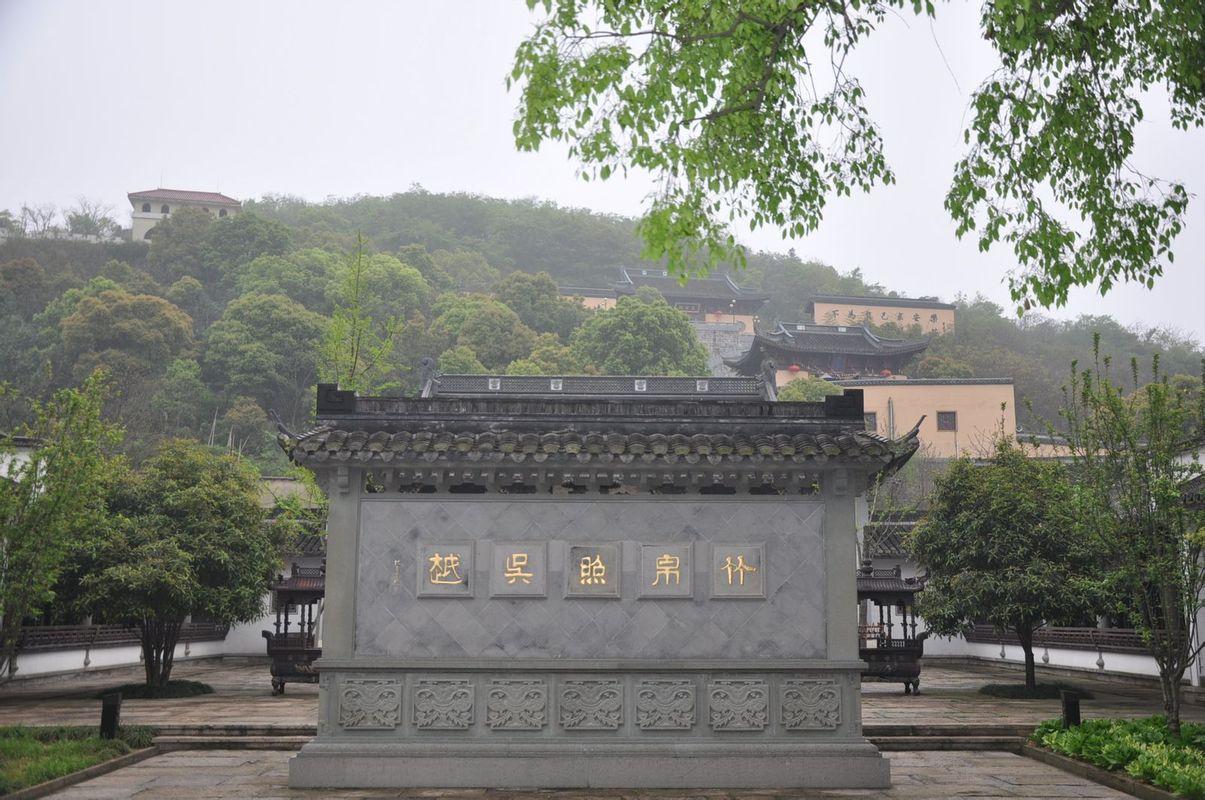 浙江 诸暨西施故里,五泄风景区