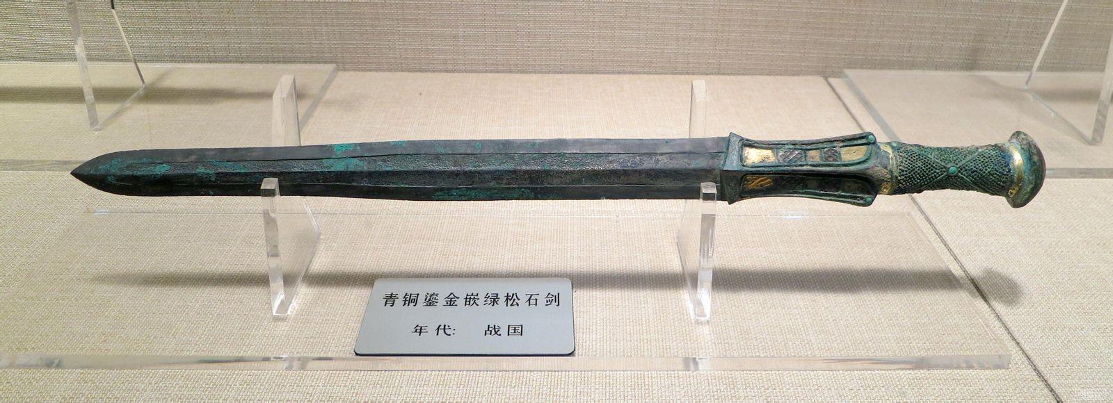 剑_【寻剑之旅】那些现存于世的旷世神剑