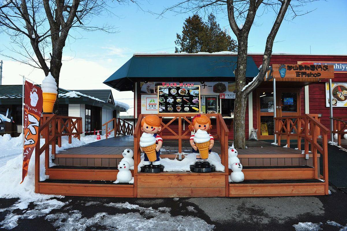 动物园门口的冷饮店图片