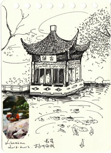 园林亭子手绘图片