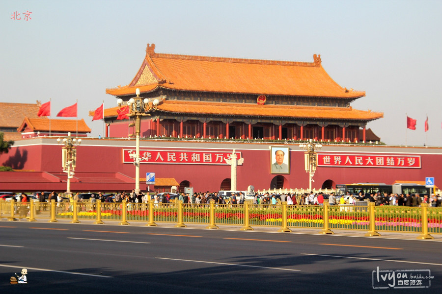 天安门半场_北京旅游攻略_百度旅游