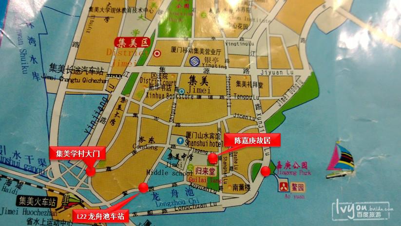 厦门集美手绘旅游地图