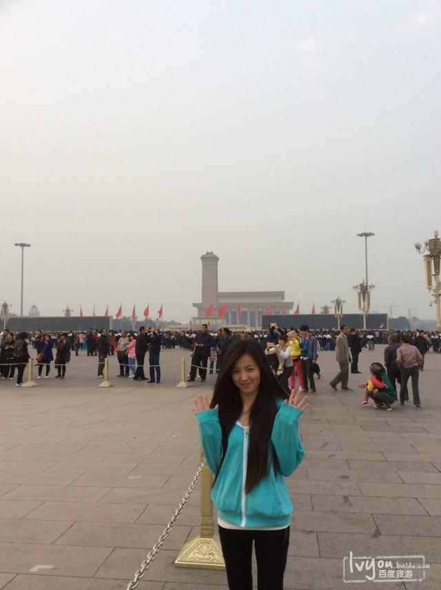 北京,北海,北爱.