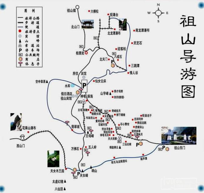 河北 祖山风景区旅游攻略图片1
