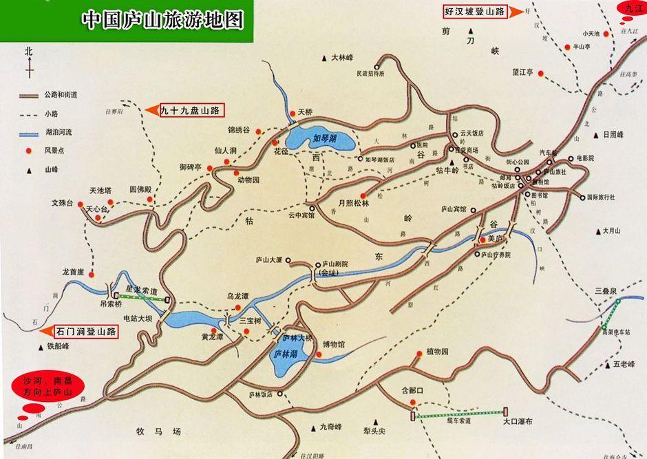 庐山风景区电子地图
