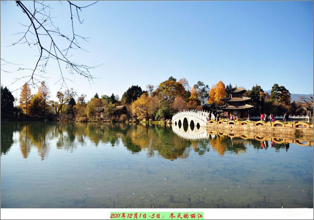 春如四季,丽江_旅行画册旅行图片_百度旅游
