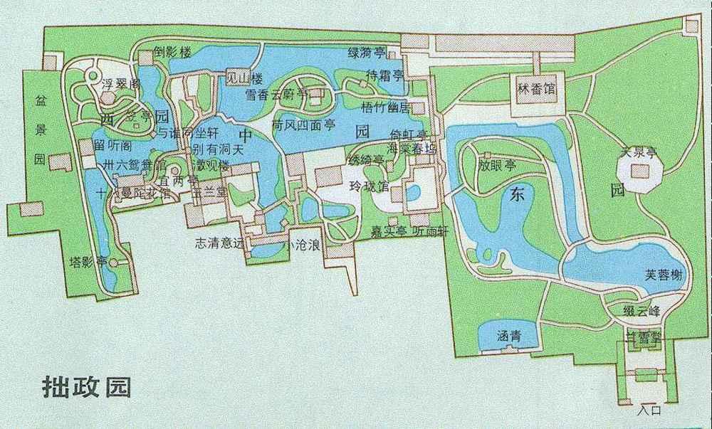 拙政园的平面图图片