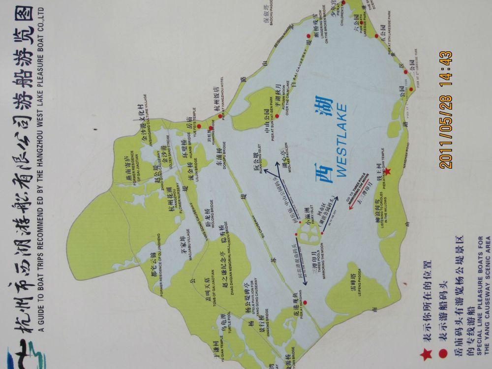 西湖风景区地图高清版