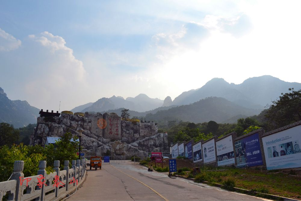 远观泰山.图片图片