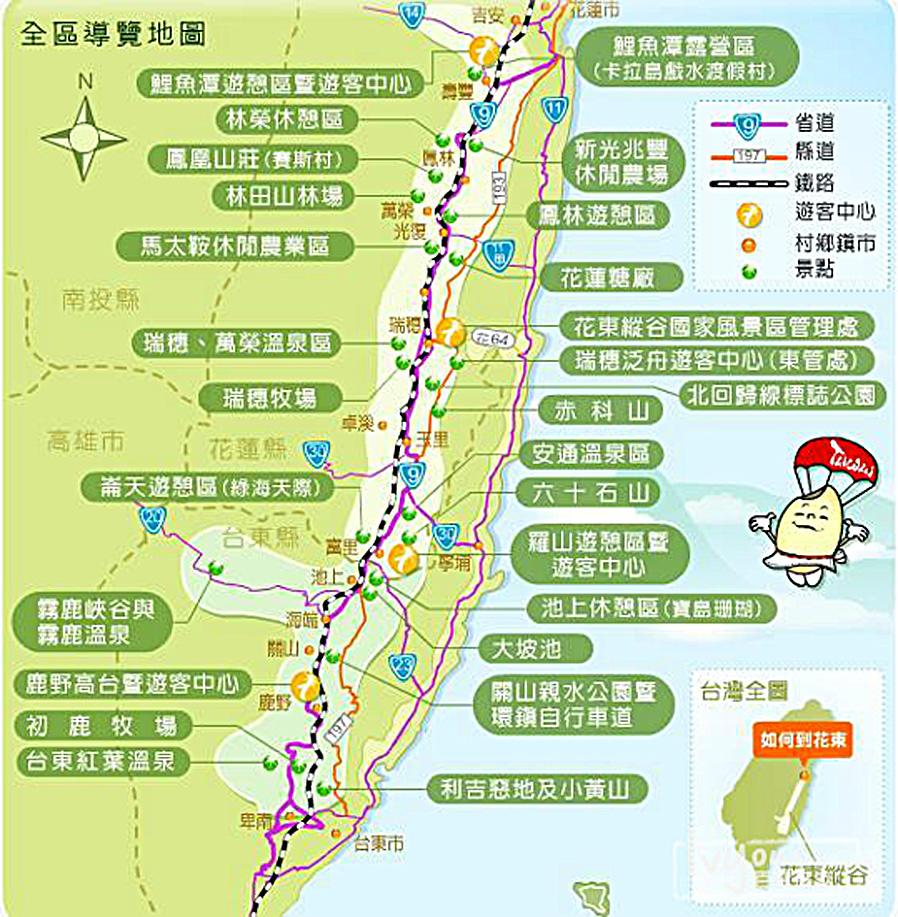 台湾(台北-垦丁-花莲)8日自由行地图_旅行画册旅行