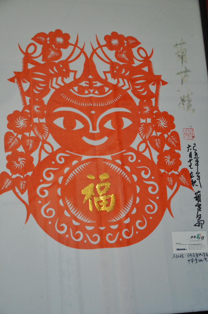 剪纸葫芦春字 步骤