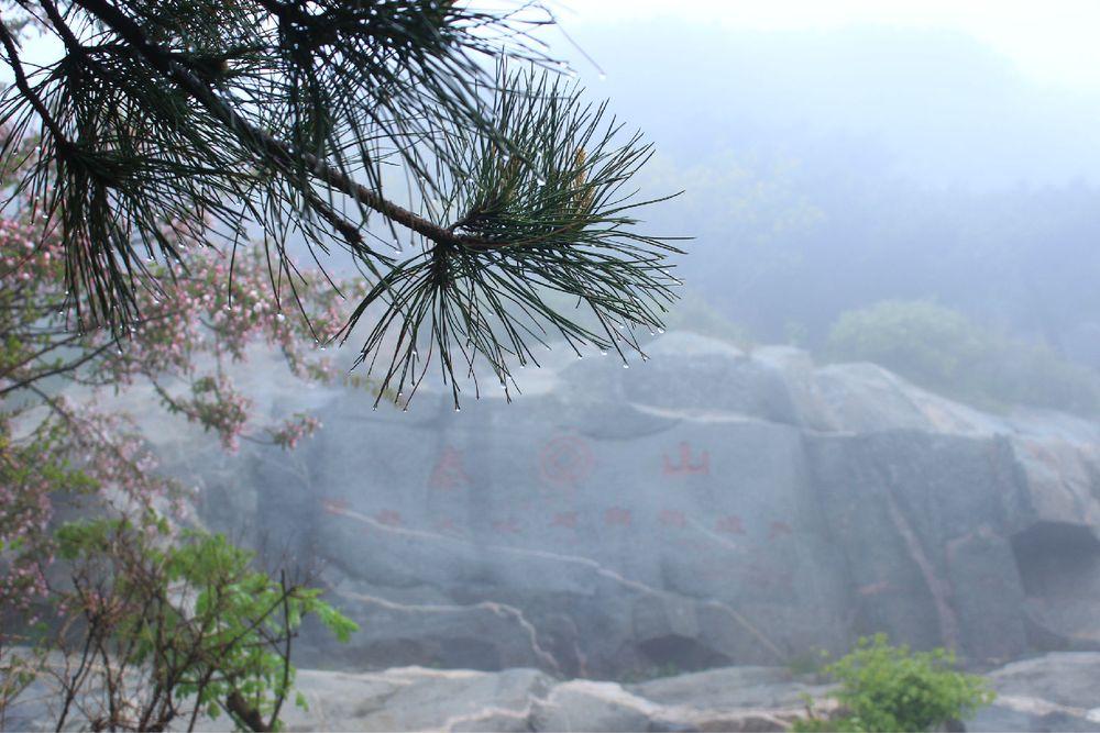五岳湖水利风景区