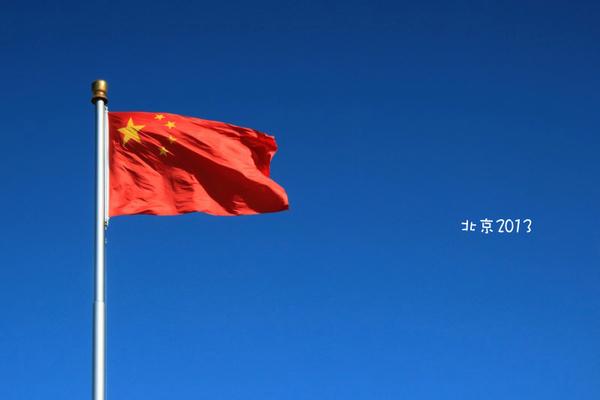 天安门广场上飘扬的五星红旗图片