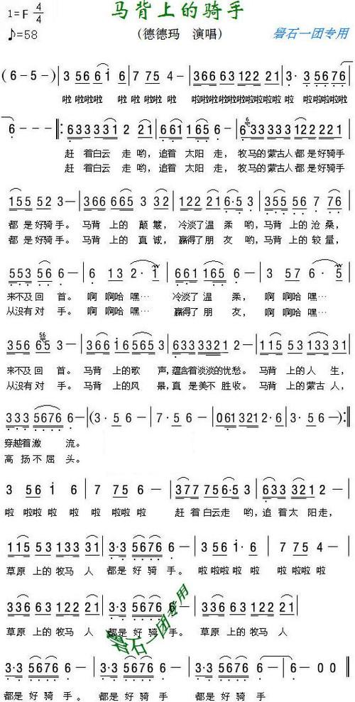 141首经典老歌简谱图片