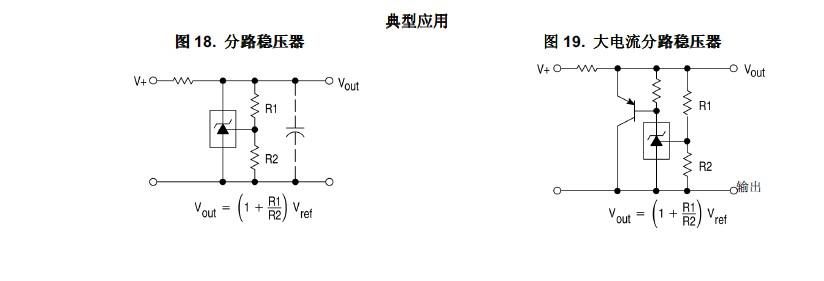 tl431,a,b集成电路是三端可编程并联稳压二极管.这些.