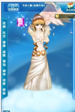 qq炫舞折翼的天使