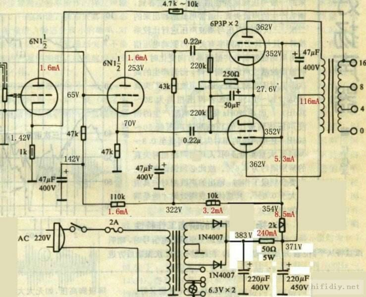 顶级胆机电路图