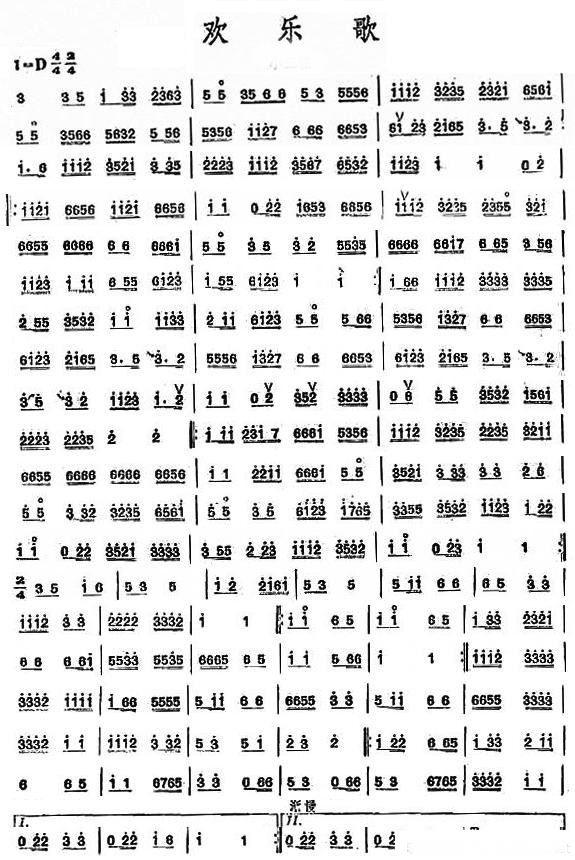 d调的笛子可以演奏的曲子很多,比如:《中花六板》《欢乐歌》 《行
