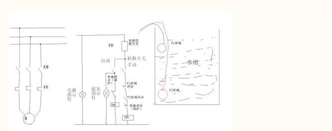 浮球高低液位电路图