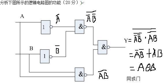 电工电子技术基础题求解.