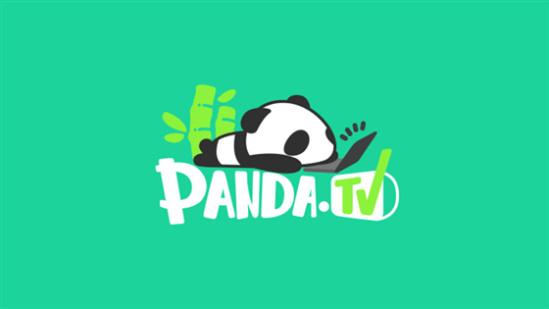 未成年人可以在熊猫tv直播吗